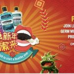 Free Listerine Sample Giveaway! 免费Listerine漱口水试用样品!