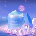 FREE New Laneige Water Sleeping Mask Sample Giveaway! 免费新推出的Laneige水亮补湿睡眠面膜样品!