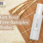 FREE Hada Labo's Kouji Treatment Essence Sample Giveaway! 免费护肤试用样品!