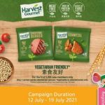 FREE Harvest Gourment Sample Giveaway! 免费试用样品,寄到家!
